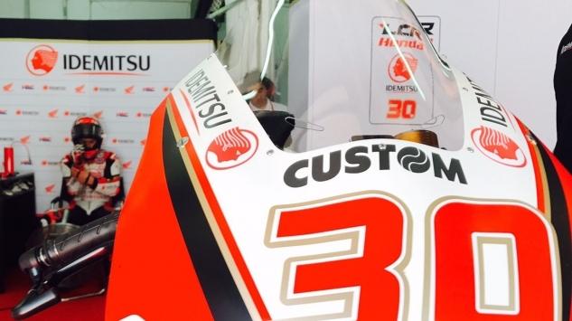 Moto GP™ 2018: a tutta velocità insieme a LCR Honda